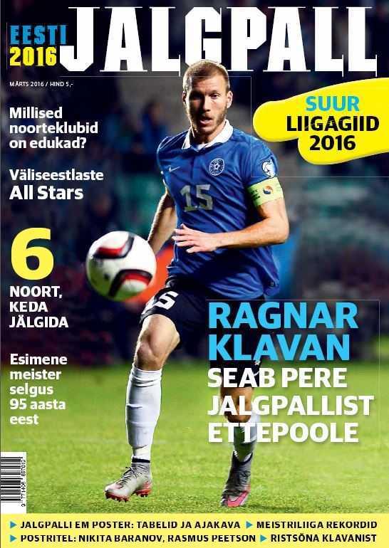 Eesti Jalgpall 2016 esikaas